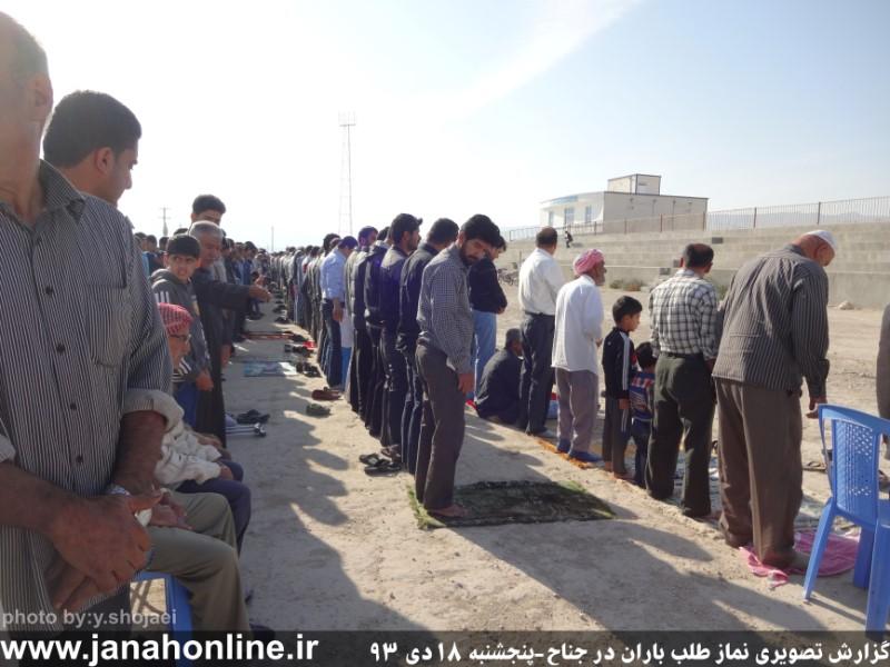 الله خدا بارون بده…/گزارش تصویری از مراسم نماز طلب باران در جناح+۱۰عکس