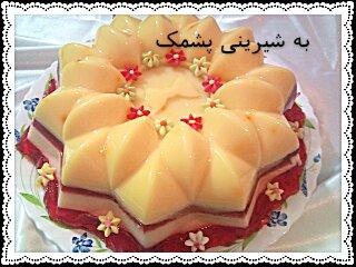 http://s4.picofile.com/file/8162533200/1420371544930.jpg