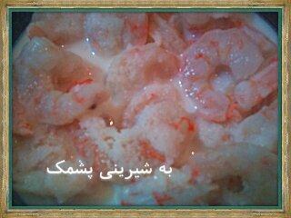 http://s4.picofile.com/file/8162539268/1421009958297.jpg