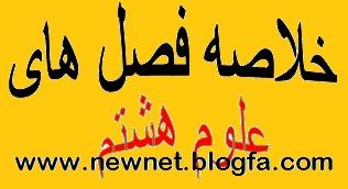 http://s4.picofile.com/file/8162575268/03803337105206713110.jpg