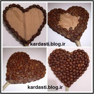 آموزش درست کردن درخت عشق زیبا