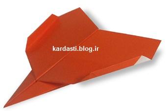 ساخت موشک جالب با کاغذ