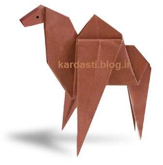 آموزش کاردستی شتر ، آموزش اوریگامی شتر