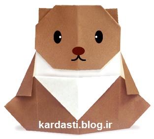 آموزش کاردستی خرس - ساخت اوریگامی خرس