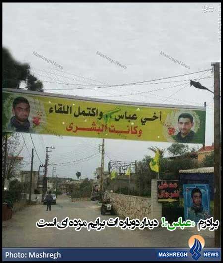 مدافعان حرم حضرت زینب (س)
