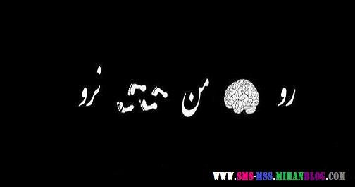 رو مغز من راه نرو به زبان تصویر،عکس خنده دار رو اعصاب من راه نرو،عکس طنز،عکس خنده دار،رو مغز من راه نرو،منو عصبانی نکن،عکس طنز و مفهومی