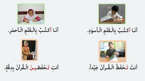 تدریس افعال در عربی جدید
