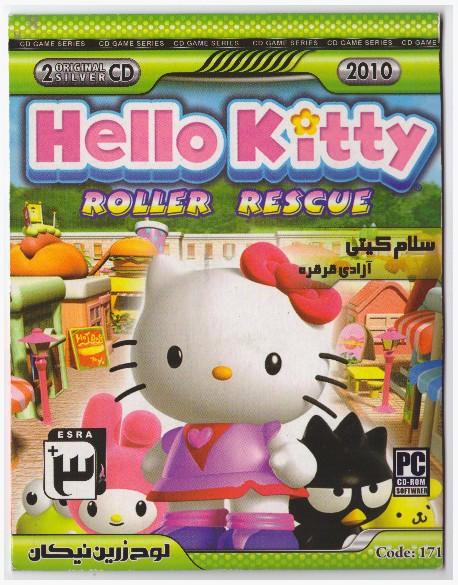بازی HELLO KITTY (سلام کیتی آزادی قرقره)
