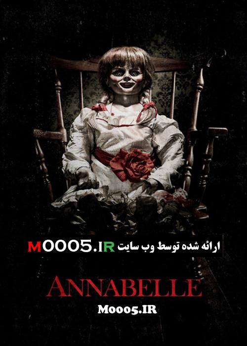 جدیدترین فیلم ترسناک