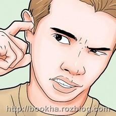 خارش آزار دهنده گوش