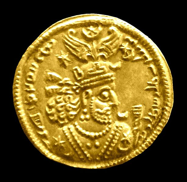 http://s4.picofile.com/file/8162992026/614px_Gold_coin_with_the_image_of_Khosrau_II1.jpg