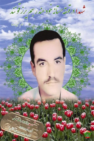 http://s4.picofile.com/file/8163022684/rezamandb_Large_.jpg