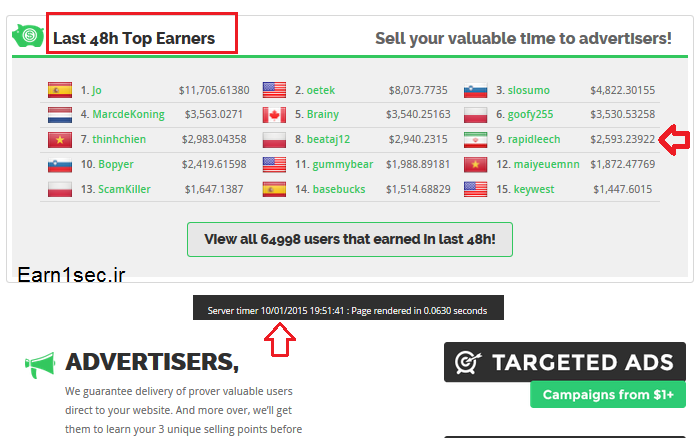 paidverts_Top_Earners_earn1sec_rapidleech
