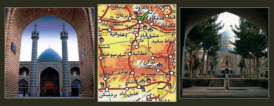 قدمگاه نیشابور و امامزاده سید مرتضی در کاشمر