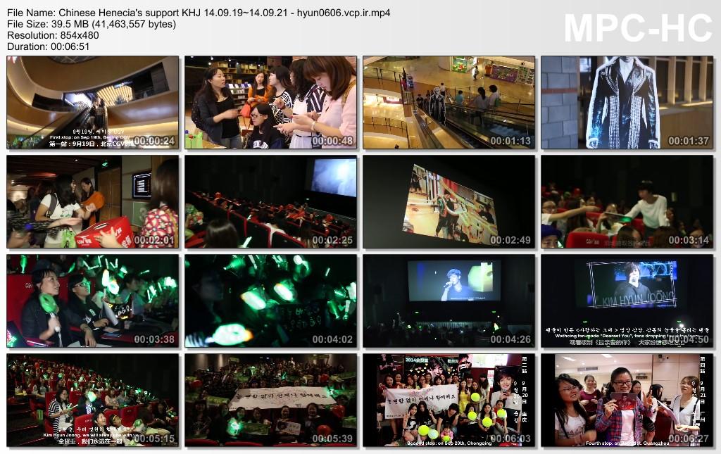Kim Hyun Joong Chinese Henecia Support In Beijing، Chongqing، Guangzhou، Shanghai 14.09.19~14.09.21