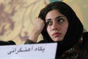 دادستانی تهران بازداشت پگاه آهنگرانی را تایید كرد..(بازیگر)