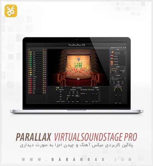 دانلود پلاگین میکس Parallex Audio VirtualSoundStage Pro