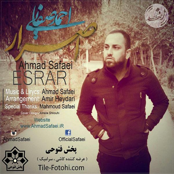 http://s4.picofile.com/file/8163594342/ahmad_safaei_esrar.jpg