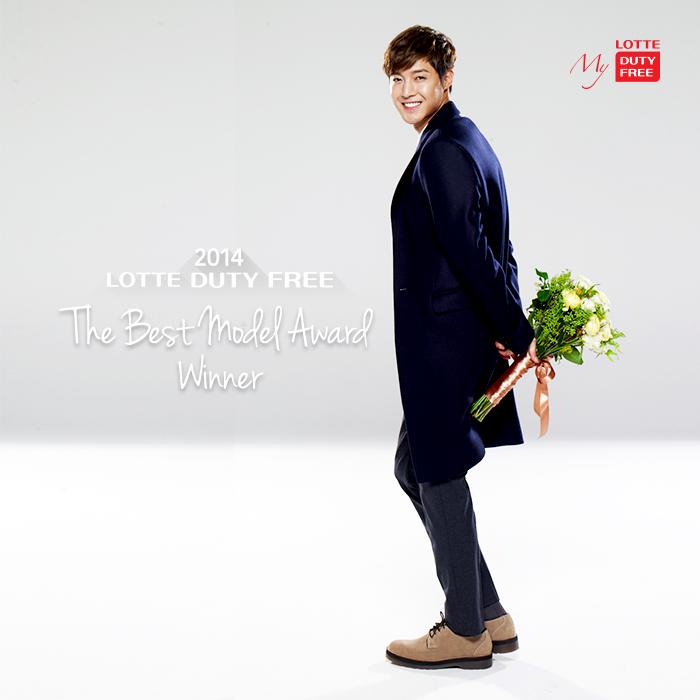 Photo_Kim Hyun Joong - LOTTE DUTY FREE 2014 The Best Model Award Top Winner