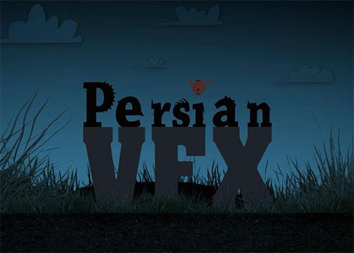 اولین تیزر وب سایت PersianVFX.com
