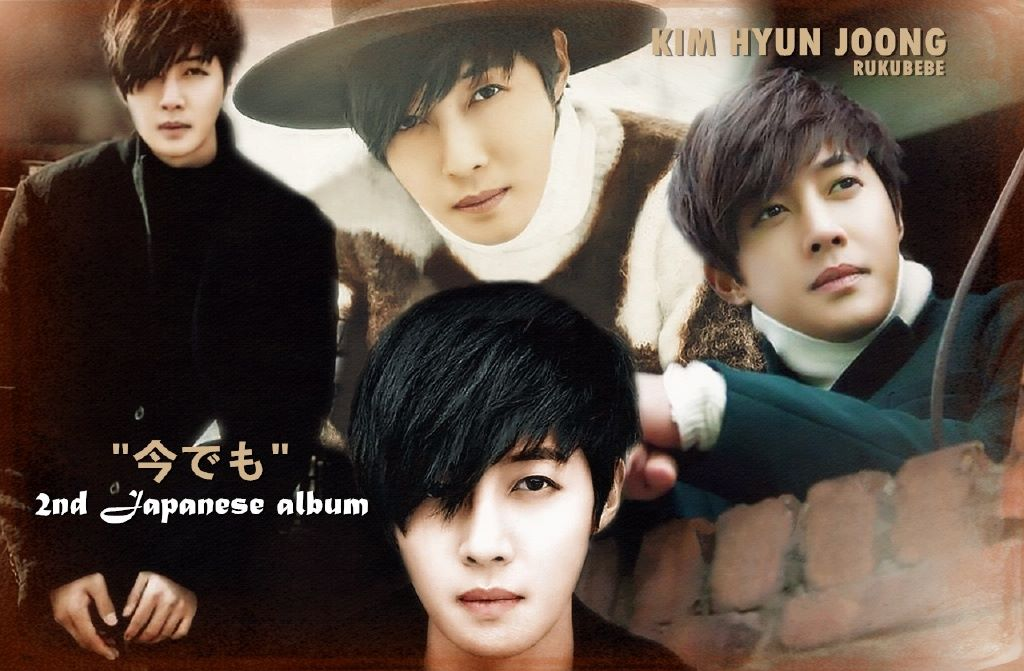 Hyun Joong Still Album Wallpaper