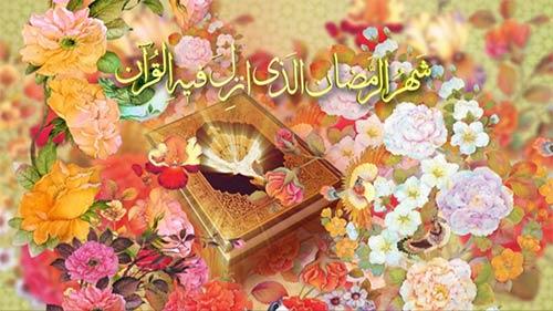 تیزر قرآنی همگام با نور