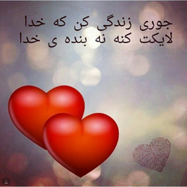 اس ام اس زیبا بهمن 93