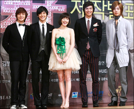 Boys over Flowers Press Conference