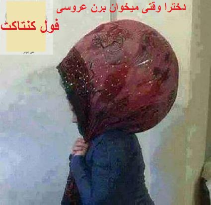 تصاویر خنده دار فیسبوکی جدید