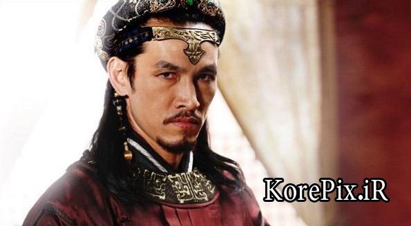یو اوه سونگ در سرزمین آهن