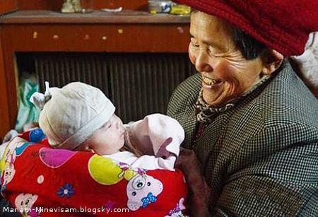 مجازات زنی در چین بخاطر قبول سرپرستی کودکان معلول ذهنی