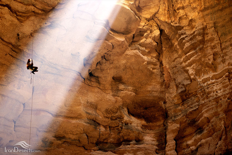 غار پراو