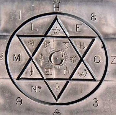 نماد «فراماسونری» با کمی تغییر