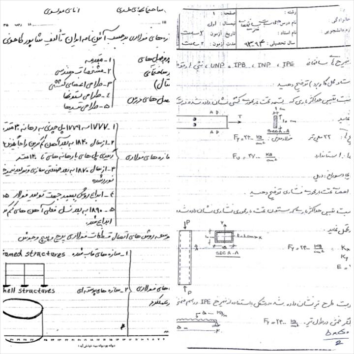 دانلود جزوه محاسبات ساختمان های فلزی همراه نمونه سوال(استاد موسوی ...دانلود جزوه محاسبات ساختمان های فلزی همراه نمونه سوال(استاد موسوی)