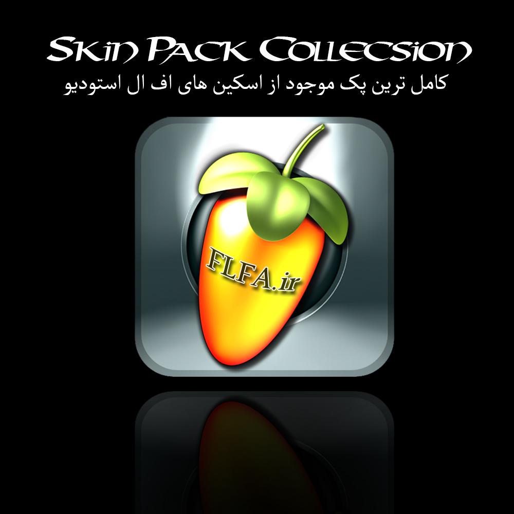 Cover دانلود skin کامل fl studio