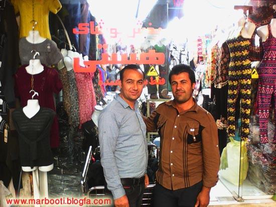 http://s4.picofile.com/file/8165804168/reza_jalili_sh.jpg