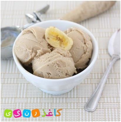 بستنی موزی رژیمی