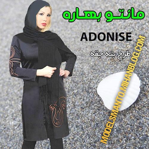 خرید مانتو عید نوروز 94