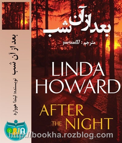 دانلود رمان عاشقانه بعد از آن شب