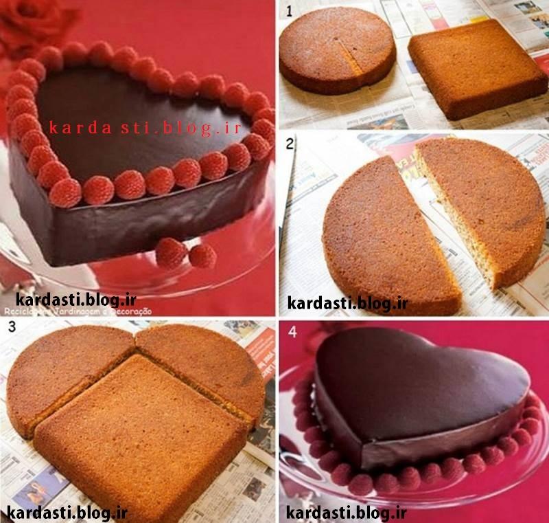 آموزش پختن کیک به شکل قلب