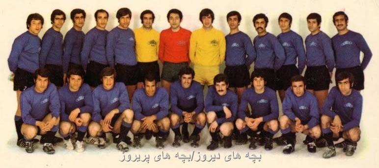http://s4.picofile.com/file/8166073850/Taj_Tehran_after_winning_the_Asian_Champion_Club_Tournament_in_1970.jpg