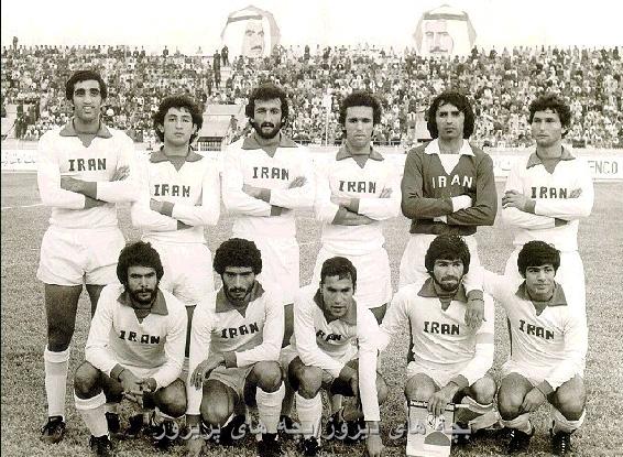 http://s4.picofile.com/file/8166074234/Iran_national_football_team_1977.jpg