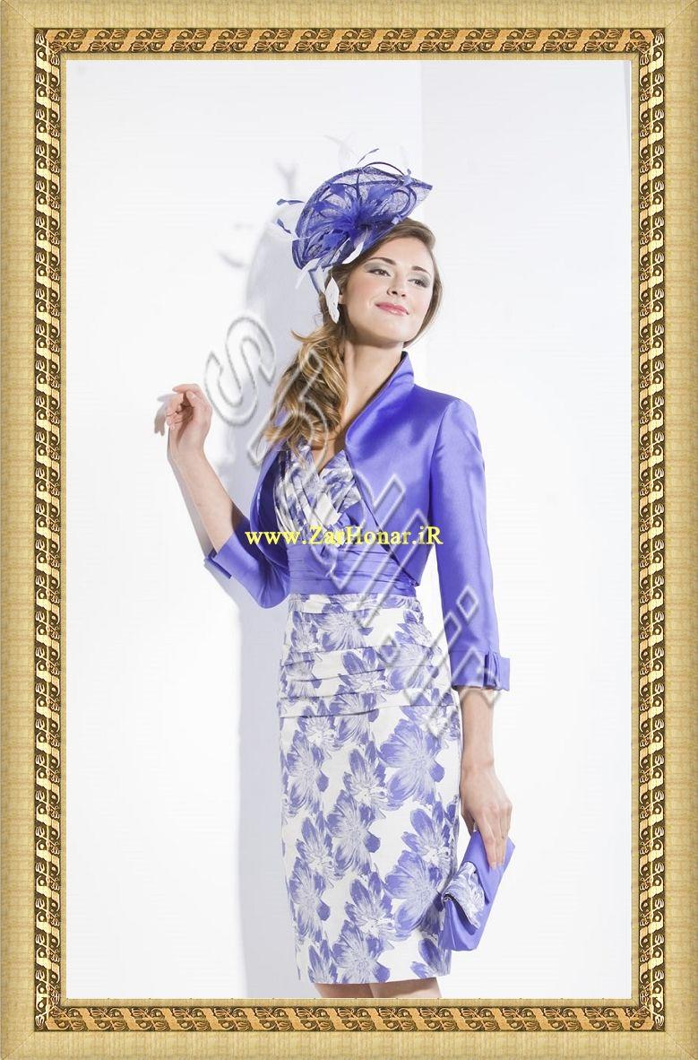 مدل کت ودامن شیک بنفش صورتی کرم عکس تصاویر کت ودامن زنانه مهمانی عروسیmodel kot o daman zananeh