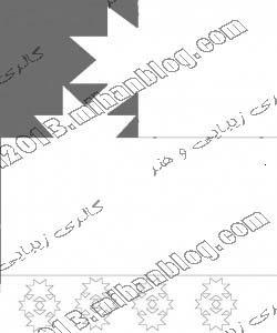 http://s4.picofile.com/file/8166339892/%DA%A9%D8%A7%D8%BA%D8%B0%DB%8C_3_.jpg