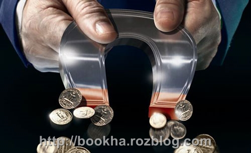 7 روش برای جذب پول بیشتر