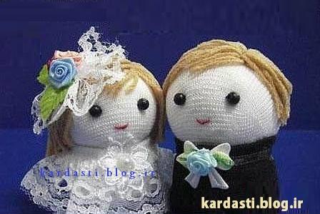 آموزش درست کردن عروسک عروس و داماد با جوراب