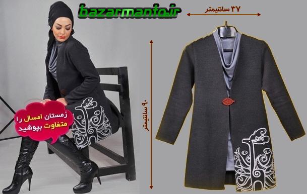 خرید لباس سنتی اینترنتی