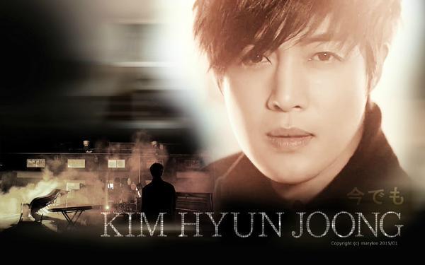 Video + Screen Caps - Kim Hyun Joong Still MV Teaser