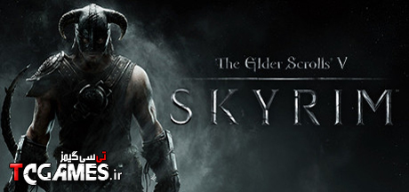 ترینر بازی The Elder Scrolls V Skyrim