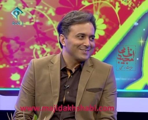 حضور مجید اخشابی در ویژه برنامه ولادت امام حسن عسکری(ع)
